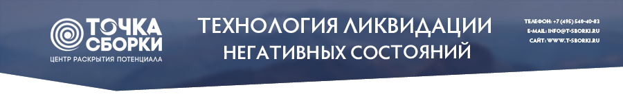 Shapka_technology